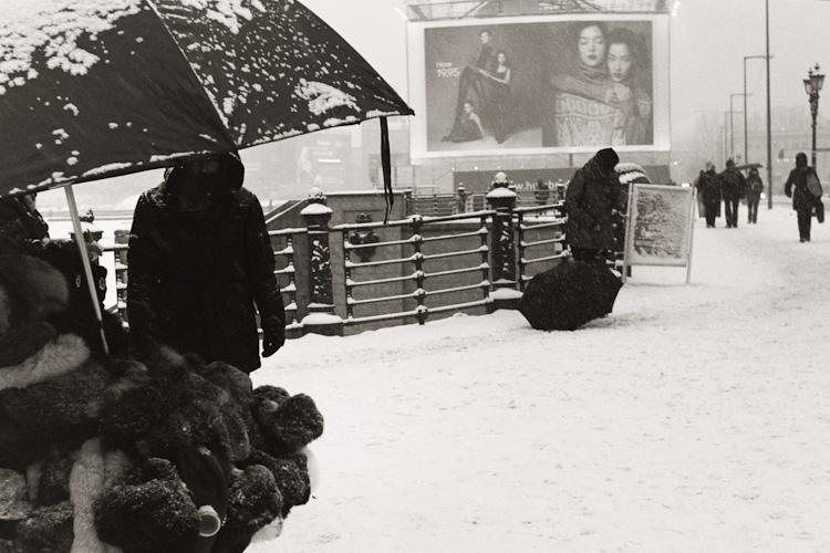 Песня любовь холодная зима